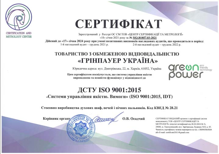 carbinization-furnance-quality-certificate